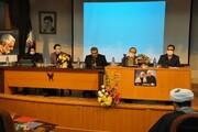 ابعاد حقوقی و قضائی ترور شهید سلیمانی در واحد مشهد بررسی شد