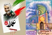 دانشآموز سما مقام دوم جشنواره فرهنگی و هنری «علمدار» را کسب کرد