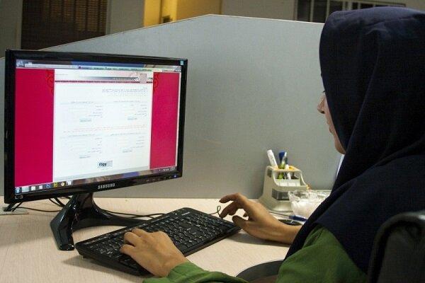 تمدید مهلت ثبت نام در کنکور سراسری ۱۴۰۰
