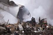 بیانیه سازمان هواپیمایی کشوری درباره سقوط هواپیمای اوکراینی