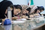 هفتمین دوره آزمون زبان فارسی دانشگاهی برگزار میشود