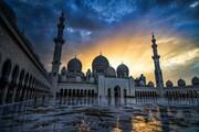 اسلام یک دین جهانی است