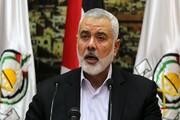 نامه هنیه به سران ایران و چند کشور درباره برگزاری انتخابات در فلسطین