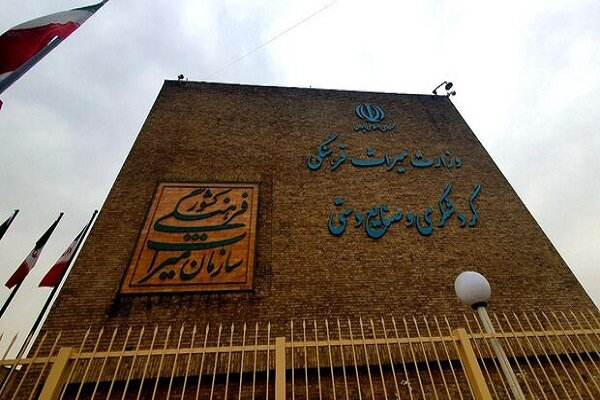 صدور روادید ورود گردشگر به ایران از آبان