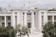 راهاندازی گروه ادبیات پزشکی در دانشکده پزشکی تهران
