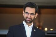 یکبام و دوهوای وزیرجوان در اینترنت دانشجویی