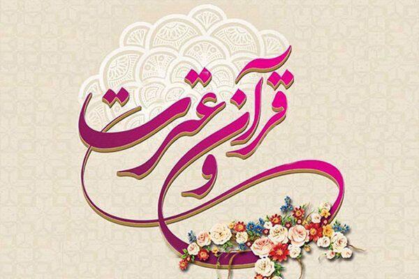راهیابی دانشجوی دانشگاه آزاد اسلامی جهرم به جشنواره ملی قرآن و عترت