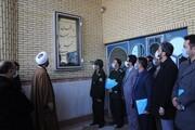 دانشکده علوم انسانی دانشگاه آزاد اسلامی ساوه به نام شهید سلیمانی مزین شد