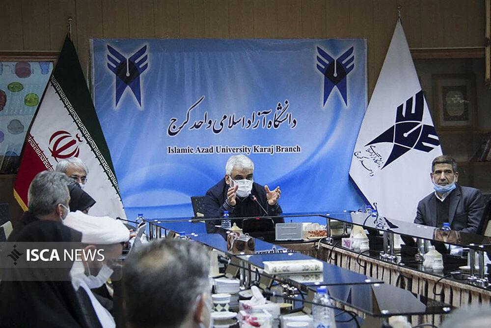 جلسه هیات رئیسه دانشگاه آزاد اسلامی واحد کرج