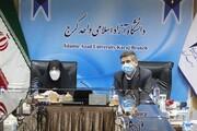 خیران دانشگاه آزاد اسلامی شناسایی و ساماندهی میشوند