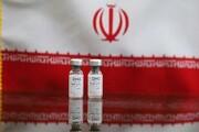 سومین واکسن ایران در آستانه تست انسانی