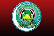آمریکا ابومهدی را ترور کرد، زیرا او تروریسم را نابود کرد