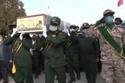 تشییع شهید گمنام عملیات کربلای ۵ در دانشگاه آزاد اسلامی فیروزآباد