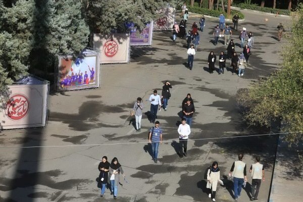 دانشگاههای اقماری و کوچک حذف و ادغام میشوند