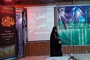 برگزاری گفتمان فاطمی در مجتمع آموزشی و فرهنگی سما واحد شیروان