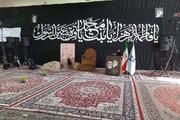 مراسم سوگواری «یاس کبود» در سمای یزد برگزار شد