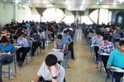 سیزدهمین المپیاد علمی دانشجویان علوم پزشکی کشور آغاز شد