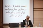 دانشجویان بینالمللی سفیران علمی و فرهنگی ایران در کشورشان هستند