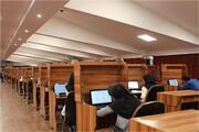 مهلت ثبتنام آزمونهای پیشکارورزی تا ۱۲ خرداد/ برگزاری آزمون بصورت الکترونیکی