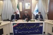 پذیرش دانشجوی غیرایرانی در دانشگاه آزاد اسلامی بروجرد