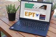 نمره پذیرش آزمون EPT از ۵۰ به ۴۸ کاهش یافت