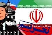 تحریمهادوران ترامپ علیه ایران بیسابقه بود اما...