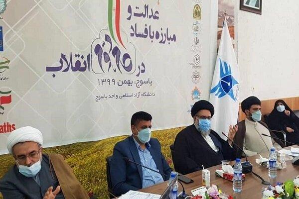 همایش ملی «عدالت و مبارزه با فساد در گام دوم انقلاب» برگزار شد