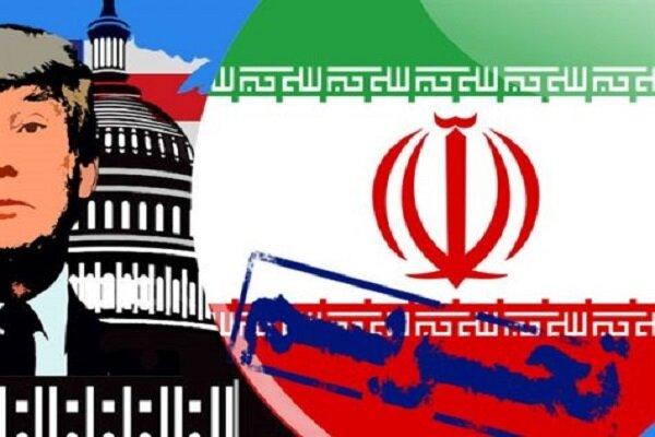 تحریمهای دوران ترامپ علیه ایران بیسابقه بود اما...