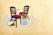 کرسی ترویجی «فضیلت رفتاری در سایه حد وسط اخلاقی و قانونمداری» برگزار میشود
