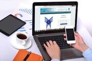 چگونه در سامانههای «دان» و «وادانا» آزمون آنلاین دهیم؟