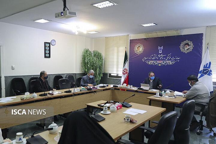 سومین جلسه شورای سیاست گذاری حوزه شاهد و ایثارگر دانشگاه آزاد اسلامی