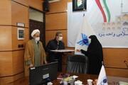 رئیس جدید بیمارستان شاهولی دانشگاه آزاد اسلامی یزد معرفی شد