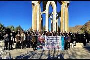 همایش پیادهروی با عنوان «حاج قاسم، قهرمان ملی» برگزار شد