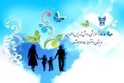 کارگاه آموزشی روش تدریس در دبستان سما۲ بوشهر برگزار شد