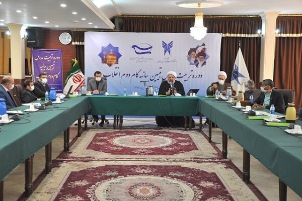 دوره تربیت مدرس تبیین بیانیه گام دوم انقلاب در واحد مشهد برگزار شد
