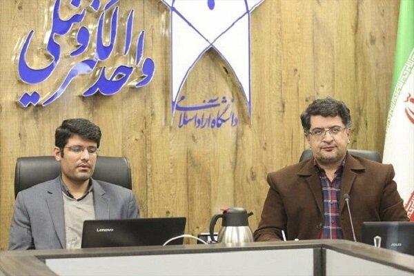 کارگاه آموزشی کرسیهای ترویجی در دانشگاه آزاد اسلامی برگزار شد