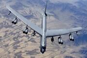 آمریکا ۴ بمبافکن هستهای به ایندوپاسیفیک فرستاد