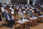 نشست اعضای هیئت علمی دانشگاه آزاد اسلامی مشهد برگزار شد