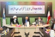 معافیت دانشگاه آزاد اسلامی از پرداخت عوارض و تغییر کاربری املاک
