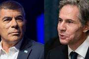 جایگاه متفاوت ایران در بیانیه های واشنگتن و تل آویو