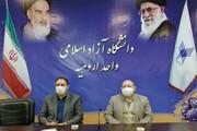 ادارهکل همکاریهای علمی و بین الملل دانشگاه آزاد اسلامی ایجاد شد