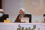 نشست هماندیشی تمدن نوین اسلامی در دانشگاه آزاد اسلامی قشم برگزار شد