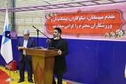 باشگاه ورزشی دانشگاه آزاد اسلامی واحد اردبیل افتتاح شد