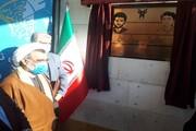 """دانشکده مدیریت واحد تهران غرب به نام """"شهیدان روشن چراغ"""" مزین شد"""