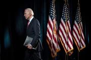 تلاش سناتورهای آمریکا برای لغو اختیارات جنگی «جو بایدن»