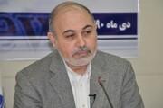 سرپرست دانشگاه آزاد اسلامی واحد تهران جنوب منصوب شد