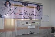 مرکز رشد، نوآوری و خلاقیت در دانشگاه آزاد اسلامی نیریز راهاندازی شد