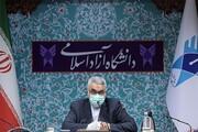 زبان فارسی به عنوان زبان علم به جهان معرفی شود