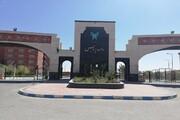 تدفین  پیکر پاک شهدای میهن در دانشگاه آزاداسلامی واحد پردیس