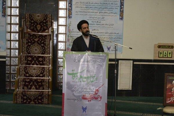 ایران همه مؤلفههای قدرت بینالمللی را در اختیار دارد